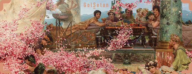 گل رز و امپراطوری رم